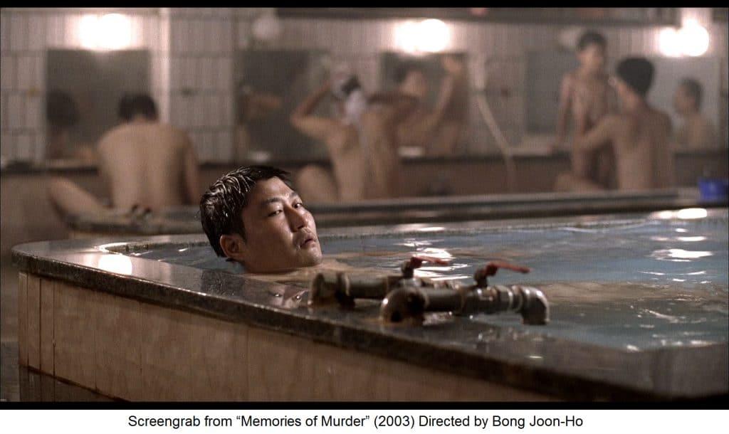 profondeur dans un film